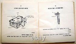 1948 Hebrew MANUAL BOOK Israel INDEPENDENCE WAR IDF MINE Anti TANK PERSONNEL