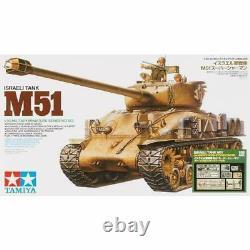 1/35 Tamiya Israeli Defense Force M51 Super Sherman withABER PE Parts #25180