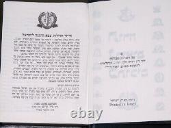 A SET OF TEFILLIN (Phylacteries) ORIGINAL ZAHAL IDF ISRAEL DEFENSE FORCE JUDAICA