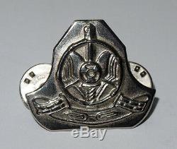 Abzeichen Israeli Defense Force IDF Nuclear Units Kernwaffen Einheiten