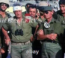 Ariel Sharon Moshe Dayan Israel Judaica Kippur 1973 IDF Six days war Jewish Zion