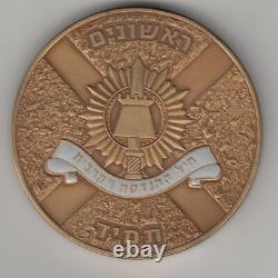IDF Fifhting Units- Israel Combat Engineering Corps Color Medal 76mm 276g Bronze