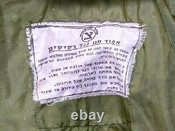 IDF Israeli Defense Force Vintage Frag Vest Bulletproof Vest Protection Protect