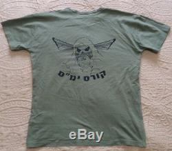 IDF Very RARE Vintage 2002 Shirt Yamas Magav Border Police Uniform Israeli Army
