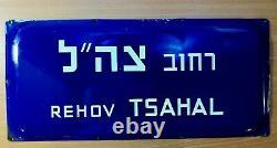 IDF ZAHAL TESAHAL TIN ENAMEL ISRAEL STREET SIGN 50's The Israel Defense Forces