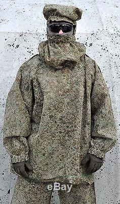 IDF camouflage suit 3 parts double sided, Multicam / MARPAT colors. Sniper suit