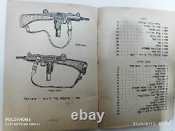 IDF infantry BRIGADE UZI ISRAELI SUBMACHINE GUN PAMPHLET 1954 ISRAEL RARE