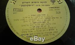 Idf Discotank Shlomo Gronich Hebrew Psych Prog Israeli Lp 1972