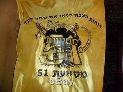 Idf Golani Brigade Battalion 51 VERY HUGE RARE Flag 87x33.4 Zahal Israeli Army