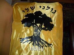 Idf Golani Brigade MY GOLANI VERY HUGE RARE Flag 118x34.6 Zahal Israeli Army