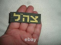 Idf Zahal UNIQUE THIN PATTERN Camo Net for Mitznefet / Helmet Cover Israeli Army