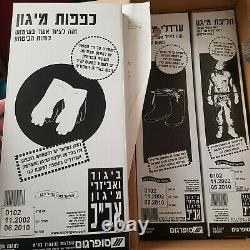 Israel Army IDF total body protection suit NBC-1 expired 2010 NO MASK