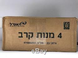 Israel IDF Military Ration Box. 24hour4 people. VERY RARE Unique 1 stock