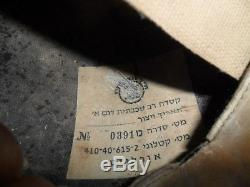 Israeli Army 1982 Lebanon War Helmet and Ephod Vest Set. Zahal Idf ORLITE, HAGOR