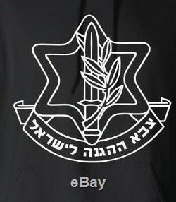 Israeli Army Hoodie military IDF (Israeli Defense force) Hooded Sweatshirt