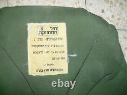 Israeli Army Idf Zahal ADVANCED Protective Vest / Ephod Front Part Armor. Israel