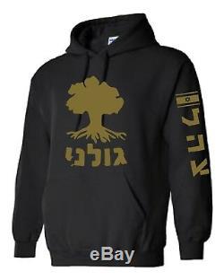 Israeli Army Military Hoodie IDF (Israeli Defense force) Golani Sweatshirt
