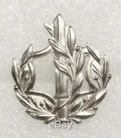 Israeli Defense Force Warrant Officer- metal