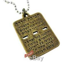 Mossad & IDF Dog Tag Necklace Israeli Defense Force Army Necklace ZAHAL