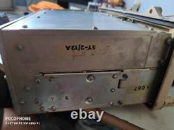 Spr-12 receiver transmitter radio am ssb uper lower army military idf 1972 RF