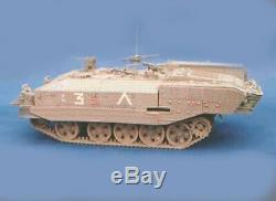Trident Miniatures 81003 HO Israeli Defense Force Armored Personnel Carrier