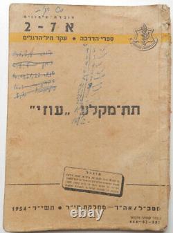 Uzi Machine Gun Smg Israel Idf Manual Book Illustrated 1954