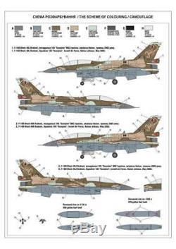 172 Ailes Skale # Is72001 F-16 Barak Forces De Défense Israéliennes. Avec Photogravé