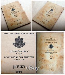 1950 Hébreu Manuel Livre Israël État De Guerre Guide Indépendance Bayonet Idf Fighting