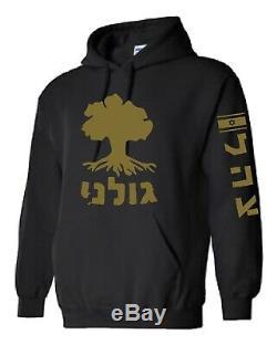 Armée Hoodie De L'armée Israélienne Tsahal (force De Défense Israélienne) Golani Sweat-shirt