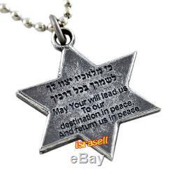 Armée Israélienne Étoile De David Collier Avec Le Drapeau D'israël Zahal Force De Défense