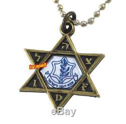 Armée Israélienne Étoile De David Collier Avec Tsahal Logo Zahal Force De Défense