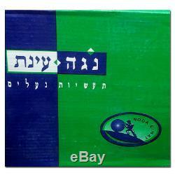 Armée Israélienne Militaire De Tsahal / Iaf / Marine Combat Cuir Noir Lumière Bottes