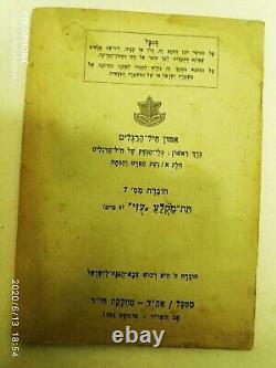 Brigade D'infanterie De Tsahal Uzi Israeli Submachine Gun Pamphlet 1954 Israel Rare