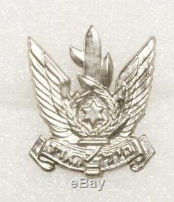 Force De Défense Israélienne Brigade D'infanterie Métal Badge