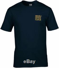Force De Défense Israélienne Tsahal Texte Sous Licence T-shirt Brodé