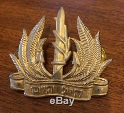Forces De Défense Israéliennes, Emblème Marine Israélienne Officiel Beret, Gilded Insignia, 2000