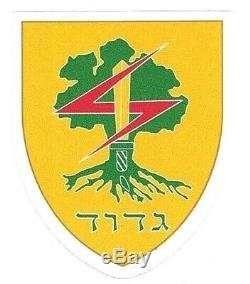 Forces De Défense Israéliennes Golani Brigade Gdud 51 Idf Autocollant 3 Militaire Israélienne Nouveau