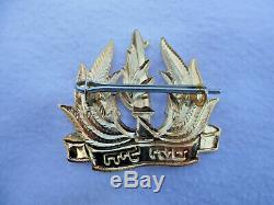 Forces De Défense Israéliennes (idf) Marine Cap Badge