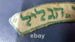 Idf 1948 Troisième Bataillon Hagalil Yftah Palmach Brigade Extrêmement Rare