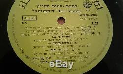Idf Discotank Shlomo Gronich Hébreu Psych Prog Israélien Lp 1972