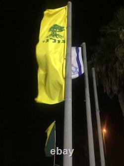 Idf Golani Brigade Mon Golani Très Huge Rare Drapeau 118x34.6 Zahal Armée Israélienne