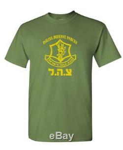 Idf Israeli Defense Force Israël Moyen-orient Coton T-shirt Unisexe