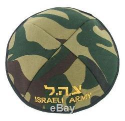 Idf Kippa Défense De L'armée Israélienne Zahal Force Chapeau De Chapeau Yamaka Yarmulke