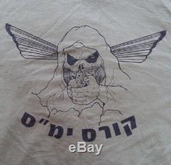 Idf Très Rare Vintage 2002 T-shirt Yama Magav La Police Des Frontières De L'armée Israélienne Uniforme