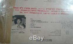 Idpi Caspi Gronich Klepter Nathan Cohen Holtura Hebrew Psych Israeli Lp