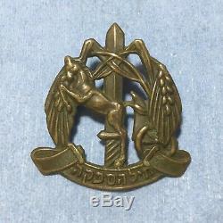 Insigne De Béret Du Corps De Réserve Israélien