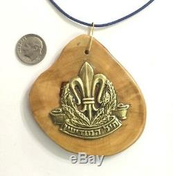 Israël Idf Force De Défense Israélienne Division Intelligente Pendentif P62