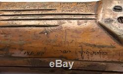 Israël Idf Guerre 1982 Guerre Originale Pistolet Manche En Bois Gravé Prière Avant La Bataille