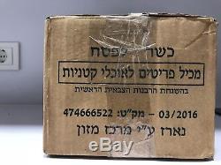 Israël Rif Militaire Ration Box. 24hour4 Personnes. Très Rare Unique 1 Stock