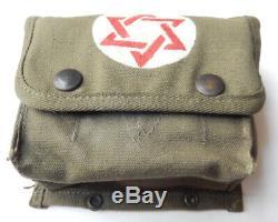 L'armée Américaine Israël Idf 1950 Combat De Terrain Medic Sac Ww2 Fabriqué Par Avery 1943